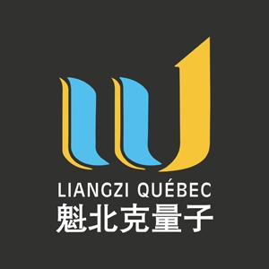 jiangziquebec